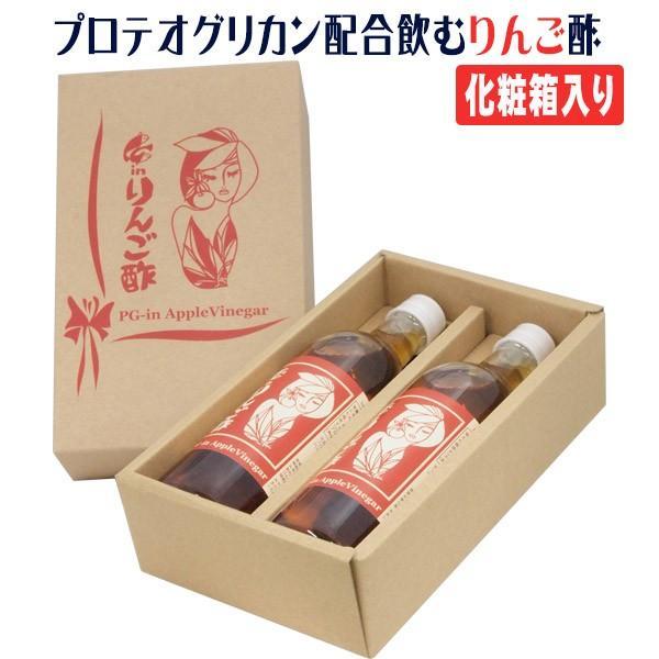 PG-inりんご酢 500ml (2本セット・化粧箱入り)・贈答用・プロテオグリカン入りの美味しいりんご酢・角弘
