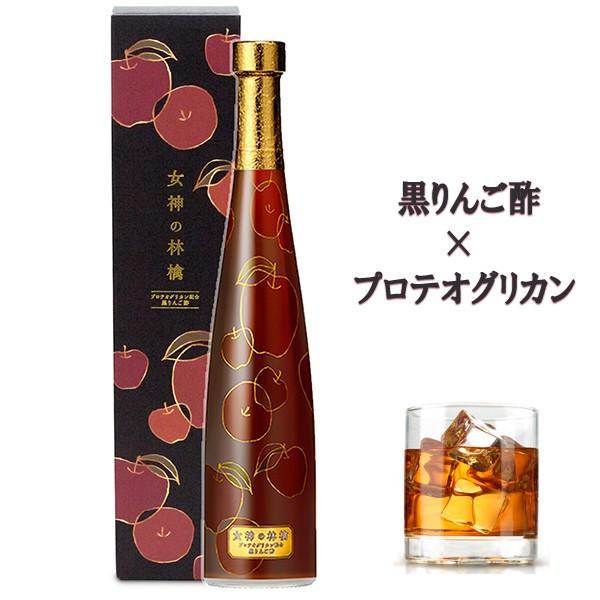 女神の林檎 500mL・プロテオグリカン・黒りんご酢・無添加・カネショウのりんご酢|hizuya