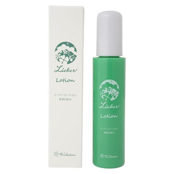 【送料無料】リーバーローション 保湿化粧水 120mL・リーバー・Lieber・プロテオグリカン・ミスト・化粧品|hizuya|02