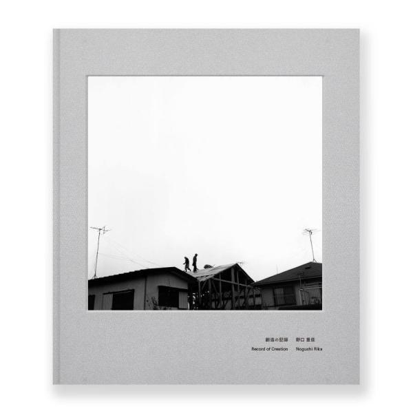 創造の記録|hkt-tsutayabooks