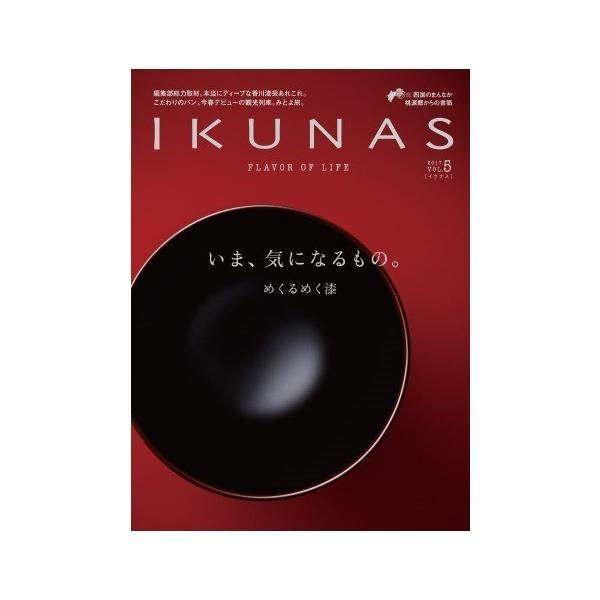 IKUNAS FLAVOR OF LIFE vol.5|hkt-tsutayabooks