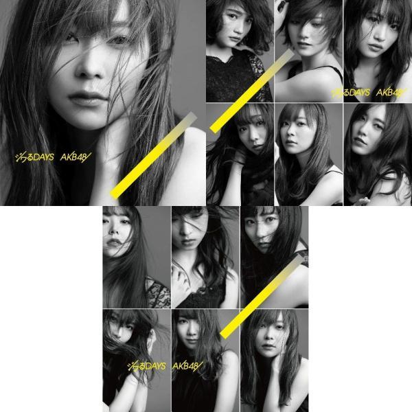 【AKB48】55th ジワるDAYS A+B+C タイプABC 計3枚セット 初回限定盤 CD DVD ※特典無し 未再生品 中古品 hkt48haganeko01
