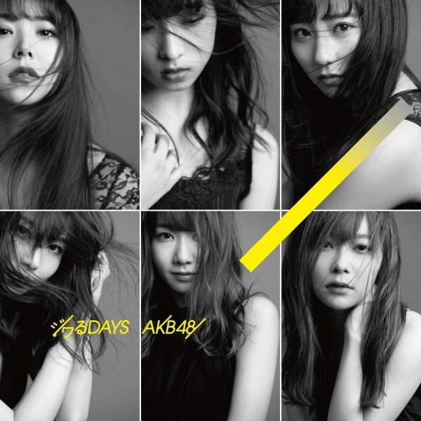 【AKB48】55th ジワるDAYS A+B+C タイプABC 計3枚セット 初回限定盤 CD DVD ※特典無し 未再生品 中古品 hkt48haganeko01 04