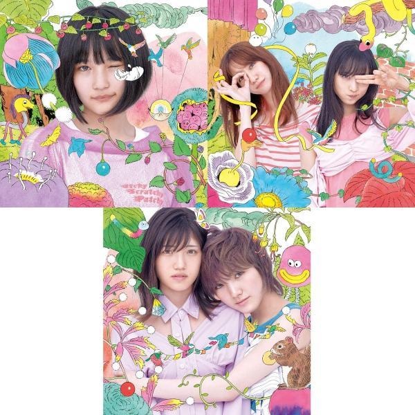 【AKB48】56th  サステナブル A+B+C タイプABC 計3枚セット 初回限定盤 CD DVD ※特典無し 未再生品 中古品|hkt48haganeko01