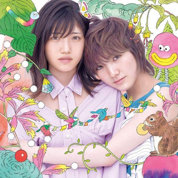 【AKB48】56th  サステナブル A+B+C タイプABC 計3枚セット 初回限定盤 CD DVD ※特典無し 未再生品 中古品|hkt48haganeko01|04
