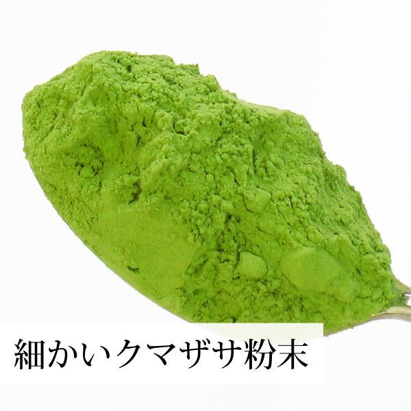 国産クマザサ青汁粉末100g 北海道産 熊笹フレッシュパウダー 野菜・フルーツスムージーに 隈笹|hl-labo|08