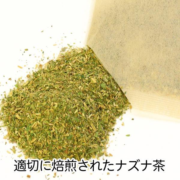 国産なずな茶4g×30パック 濃厚な煮出し用ティーバッグ 徳島県産 農薬不使用 ナズナ茶 ティーパック 自然健康社 hl-labo 03