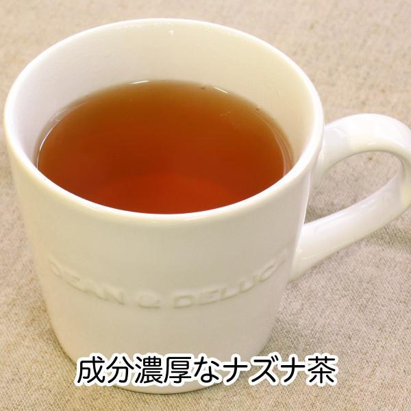 国産なずな茶4g×30パック 濃厚な煮出し用ティーバッグ 徳島県産 農薬不使用 ナズナ茶 ティーパック 自然健康社 hl-labo 07