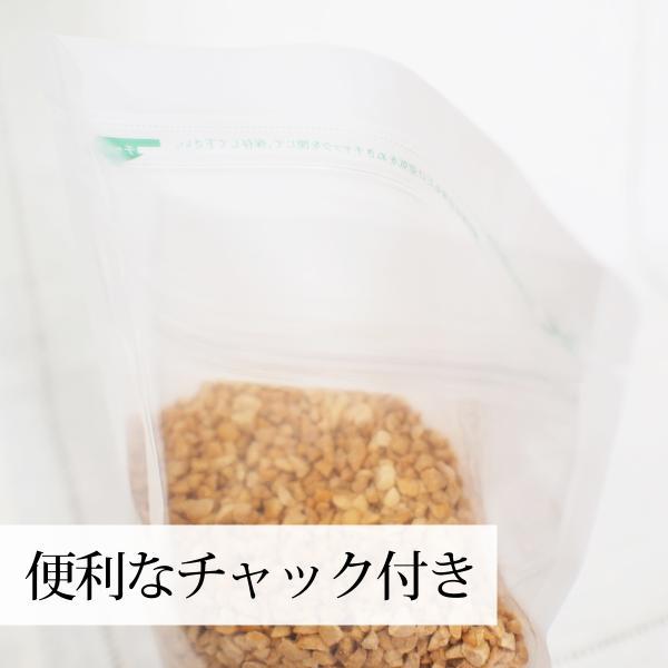 国産乾燥納豆1kg(250g×4袋) 国産大豆使用 フリーズドライ製法 ふりかけ 無添加 ナットウキナーゼ 納豆菌 ポリアミン ポリポリ 安全 なっとう|hl-labo|04