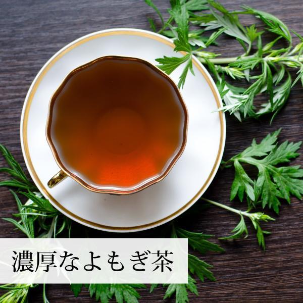 国産よもぎ茶1g×45パック 農薬不使用 手軽な糸付きティーバッグ 美容に 女性に 無農薬 ヨモギ茶 ティーパック 自然健康社|hl-labo|08