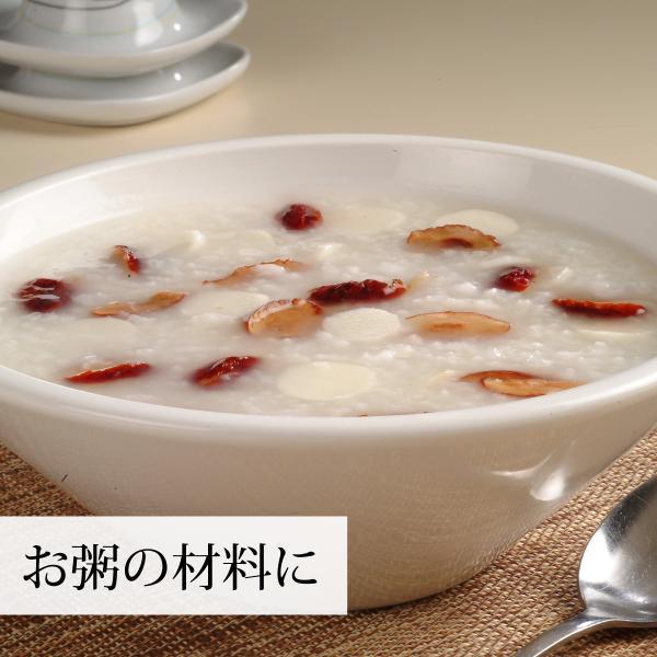 タイソウの実ロースト300g 大棗 なつめの実 ドライフルーツ 漢方 薬膳茶の材料 乾燥 無添加|hl-labo|08