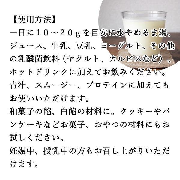 乳糖1500g (750g×2袋) 純白マイクロパウダー 舌にざらつかない微粒子粉末 ラクトース 製菓に 無添加 徳用 善玉菌 増やす|hl-labo|03