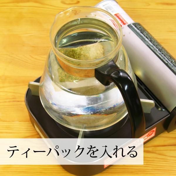 国産まこも茶4.5g×30パック 煮出し用ティーバッグ マコモ茶 真菰茶 マクロビオティック マコモダケ ティーパック 無農薬|hl-labo|04