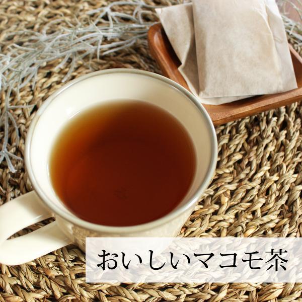 国産まこも茶4.5g×30パック 煮出し用ティーバッグ マコモ茶 真菰茶 マクロビオティック マコモダケ ティーパック 無農薬|hl-labo|07
