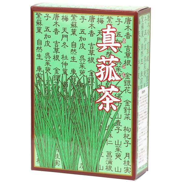 国産まこも茶4.5g×30パック 煮出し用ティーバッグ マコモ茶 真菰茶 マクロビオティック マコモダケ ティーパック 無農薬|hl-labo|10
