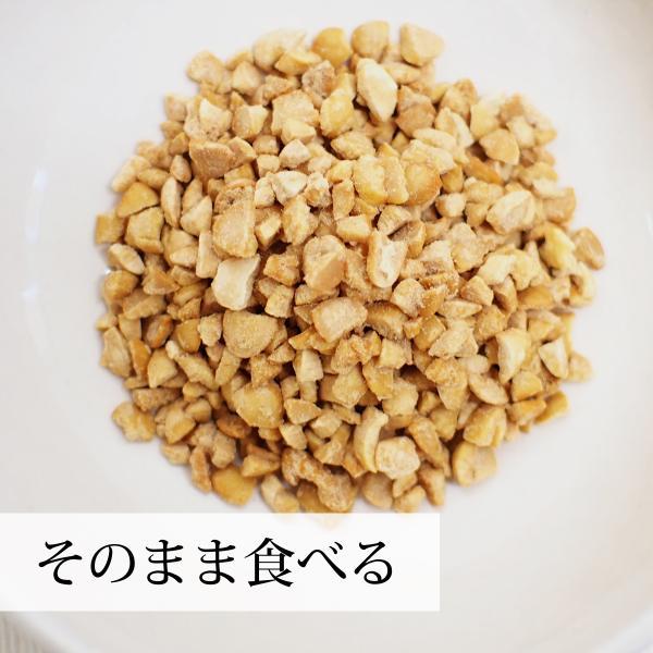 国産・乾燥納豆500g 国産大豆使用 フリーズドライ製法 ふりかけ 無添加 ナットウキナーゼ 納豆菌 ポリアミン ポリポリ 安全 なっとう|hl-labo|06