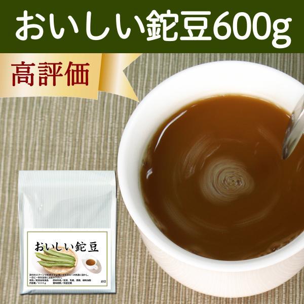 おいしい鉈豆600g なた豆パウダーに黒糖配合 おいしく飲める鉈豆粉末|hl-labo