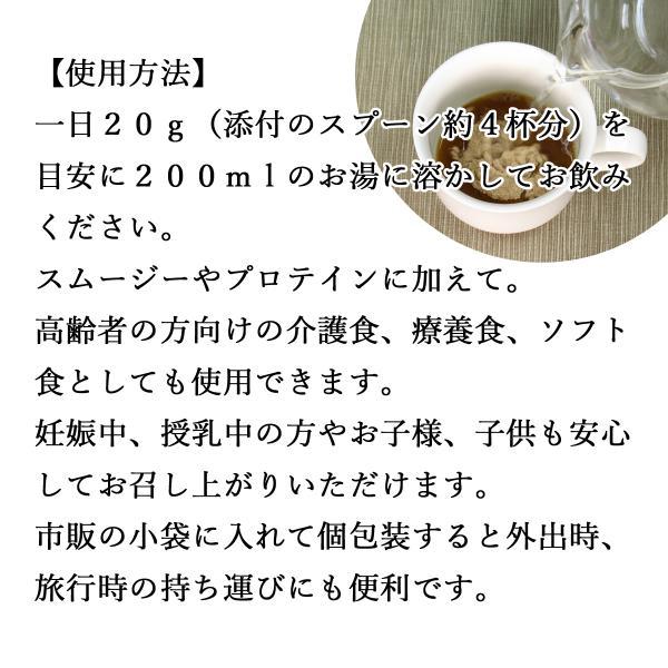 おいしい鉈豆600g なた豆パウダーに黒糖配合 おいしく飲める鉈豆粉末|hl-labo|03