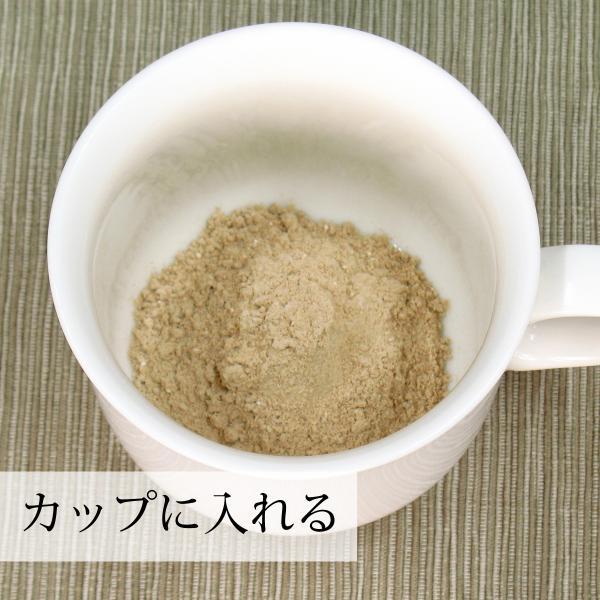 おいしい鉈豆600g なた豆パウダーに黒糖配合 おいしく飲める鉈豆粉末|hl-labo|05