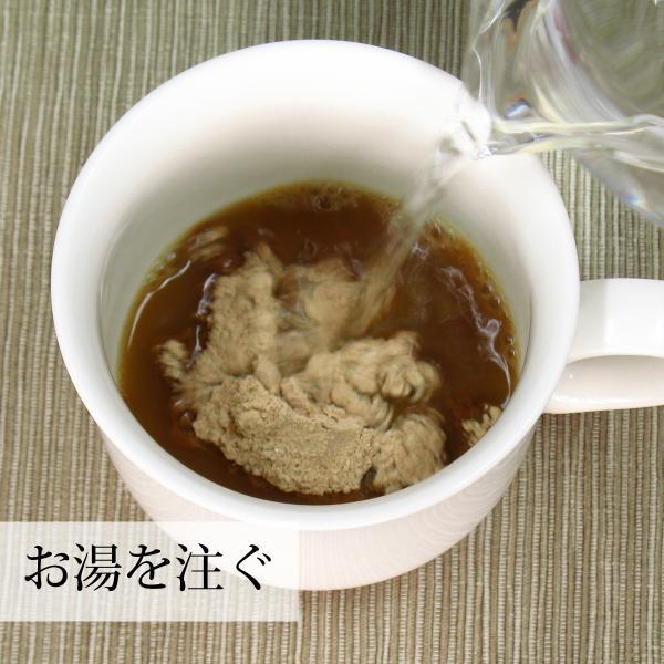 おいしい鉈豆600g なた豆パウダーに黒糖配合 おいしく飲める鉈豆粉末|hl-labo|06
