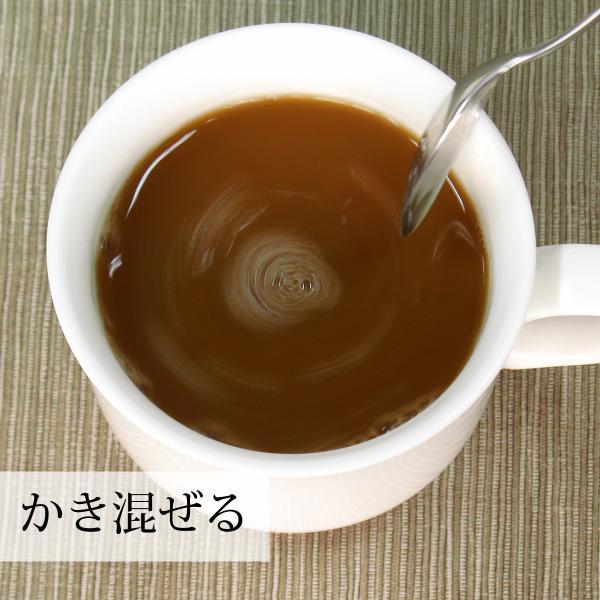 おいしい鉈豆600g なた豆パウダーに黒糖配合 おいしく飲める鉈豆粉末|hl-labo|07