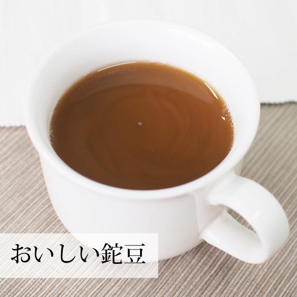 おいしい鉈豆600g なた豆パウダーに黒糖配合 おいしく飲める鉈豆粉末|hl-labo|09