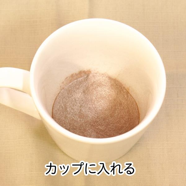寒天爽快ダイエット30g×16食 粉寒天 パウダー ココア 置き換えダイエット|hl-labo|04