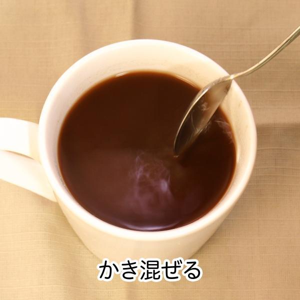 寒天爽快ダイエット30g×16食 粉寒天 パウダー ココア 置き換えダイエット|hl-labo|06