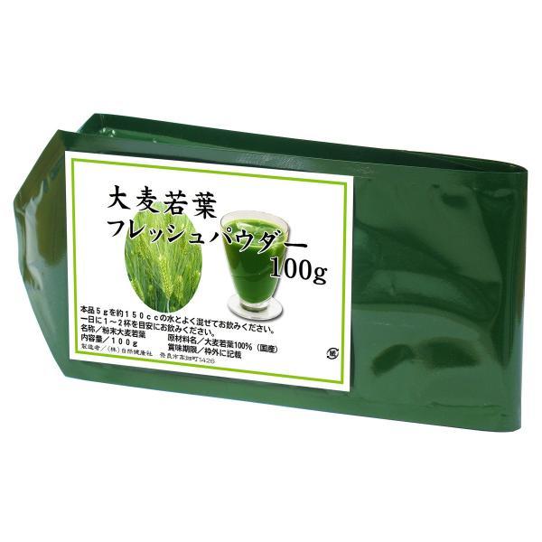 国産・大麦若葉粉末100g 無添加 100% 青汁スムージーに 野菜不足の方に 無農薬|hl-labo|02