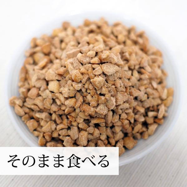 国産・乾燥納豆100g×3袋 国産大豆使用 フリーズドライ製法 ふりかけ 無添加 ナットウキナーゼ 納豆菌 ポリアミン ポリポリ 安全 なっとう hl-labo 05