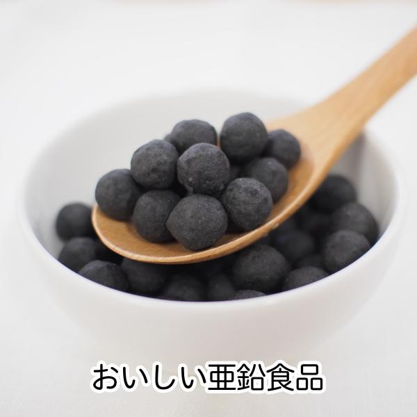 控えめな甘味。おいしく食べられる亜鉛食品。