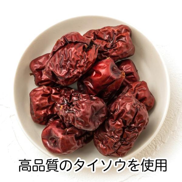 高品質の大棗を使用