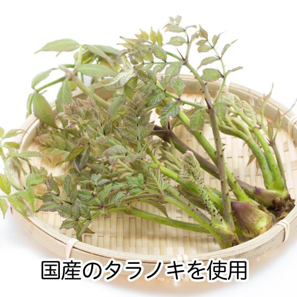 国産のタラの葉を使用
