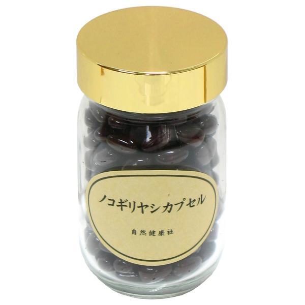 ノコギリヤシカプセル・ビン100g(500mg×200粒) ノコギリヤシ油、亜鉛酵母、パンプキンシードオイル配合 サプリメント|hl-labo|07
