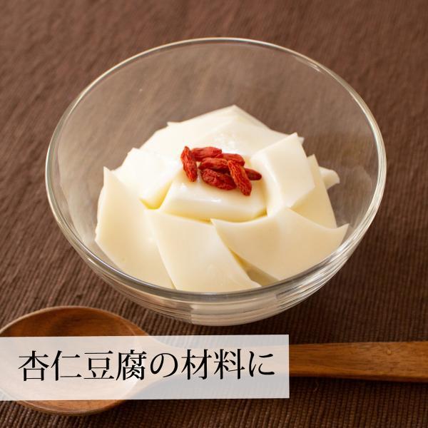 杏仁豆腐の材料に