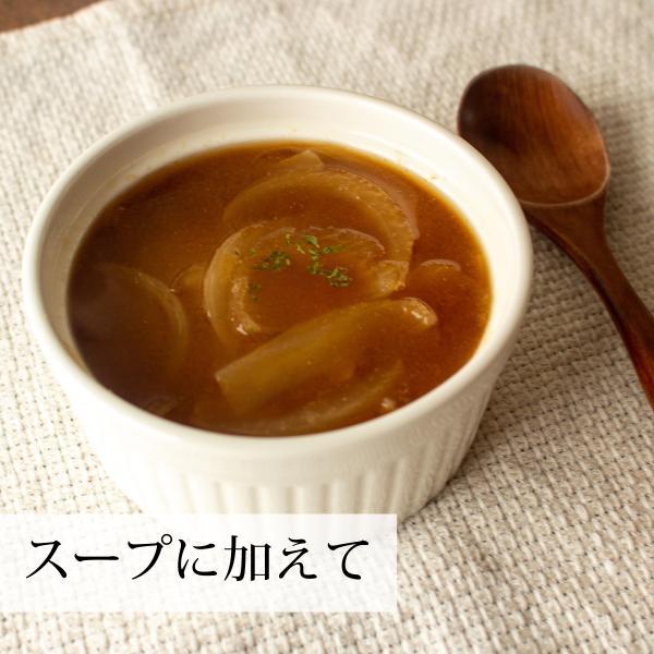 スープに加えて