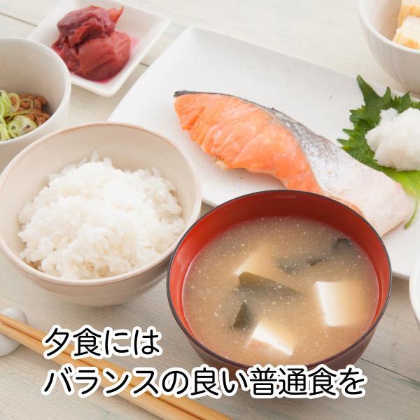 【当日】夕食−バランスのとれた普通食