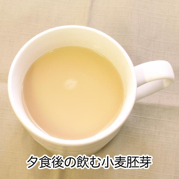 【当日】夕食後−「飲む小麦胚芽」を飲む