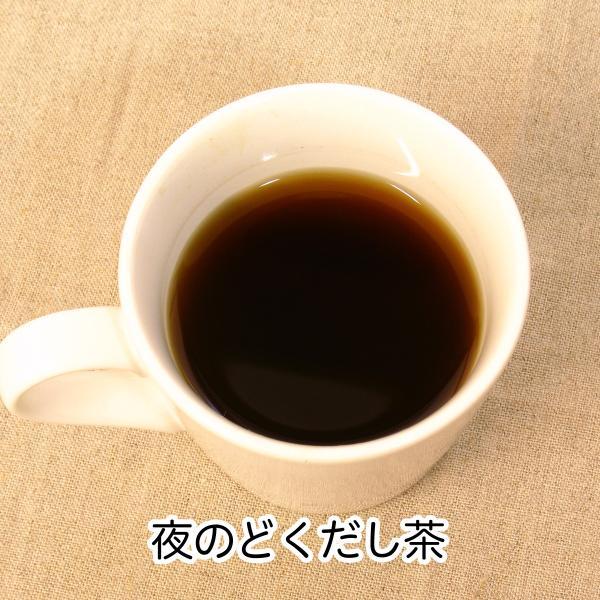 【当日】夜にどくだし茶を飲む