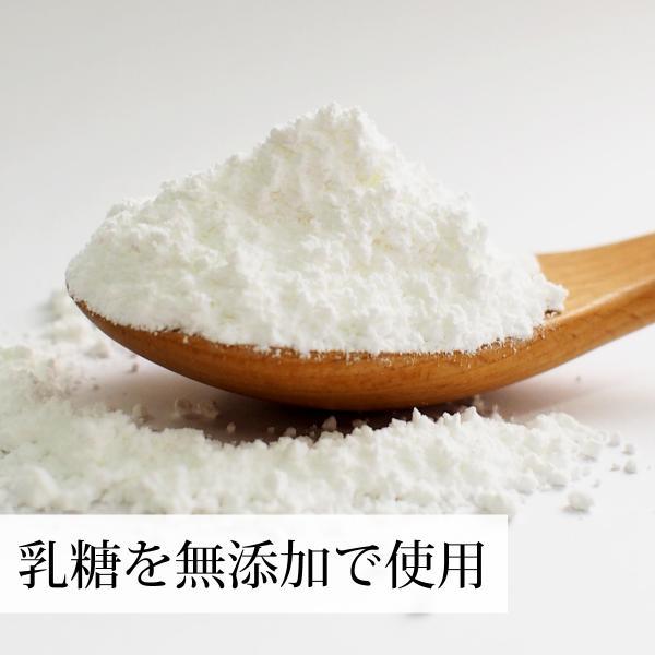 乳糖700g 純白マイクロパウダー 舌にざらつかない微粒子粉末 ラクトース 製菓に 無添加 善玉菌 増やす サプリメント|hl-labo|04