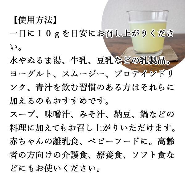国産ホエイ1kg ホエー 粉末 パウダー 無添加 ラクト アルブミン|hl-labo|03