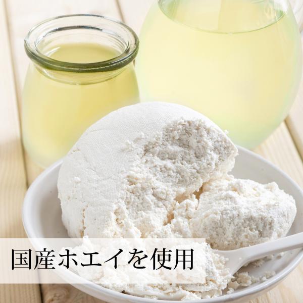 国産ホエイ1kg ホエー 粉末 パウダー 無添加 ラクト アルブミン|hl-labo|04
