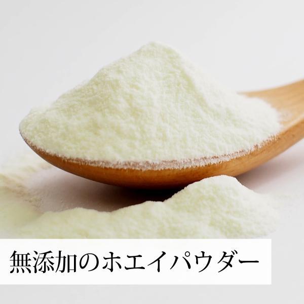 国産ホエイ1kg ホエー 粉末 パウダー 無添加 ラクト アルブミン|hl-labo|05