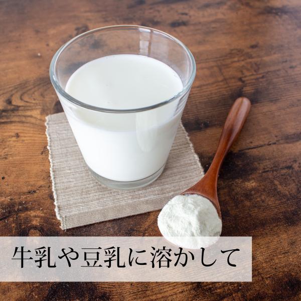 国産ホエイ1kg ホエー 粉末 パウダー 無添加 ラクト アルブミン|hl-labo|08