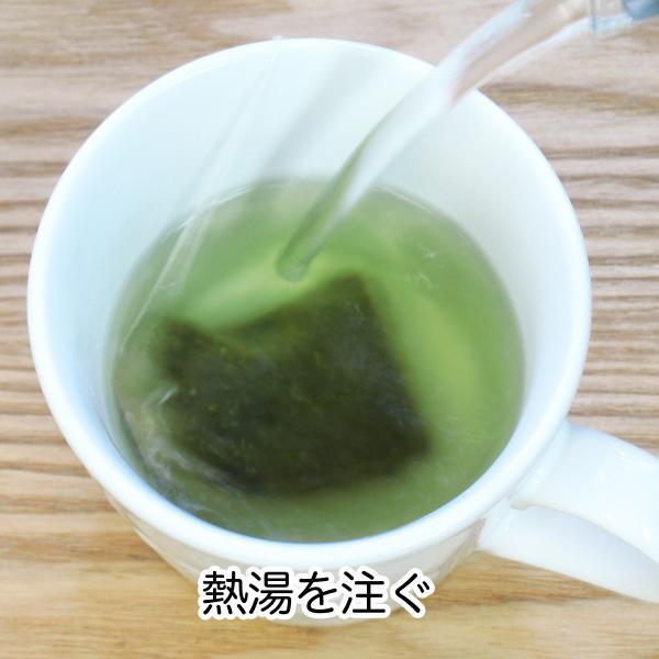 国産ギャバロン茶2g×40パック×2個 ギャバ茶 ガンマアミノ酪酸 手軽な糸付きティーバッグ ティーパック 自然健康社|hl-labo|04