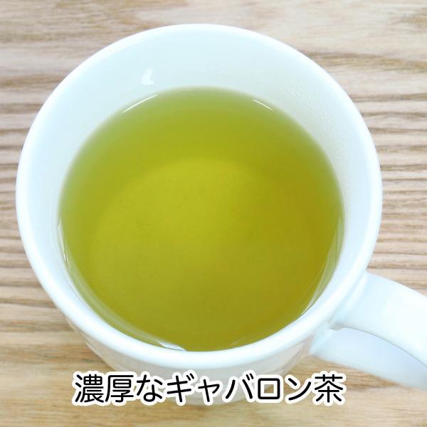 国産ギャバロン茶2g×40パック×2個 ギャバ茶 ガンマアミノ酪酸 手軽な糸付きティーバッグ ティーパック 自然健康社|hl-labo|06