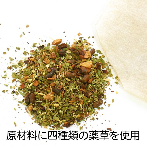 減脂茶・徳用2g×180パック×2個 ギムネマ、甘草、決明子、サンザシ配合のダイエット茶|hl-labo|02