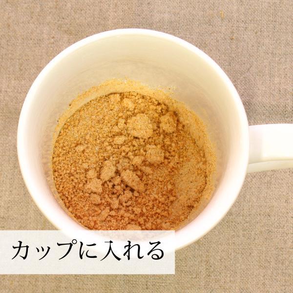 飲む玉ねぎ600g×2個 淡路島産たまねぎ粉末に黒糖を配合 hl-labo 05