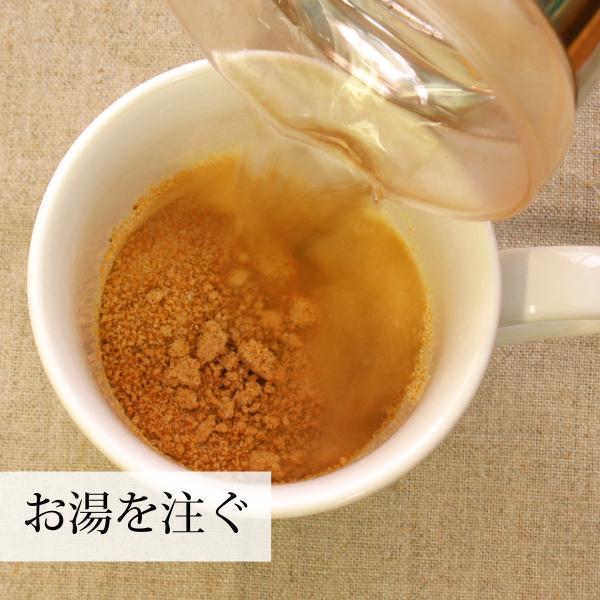 飲む玉ねぎ600g×2個 淡路島産たまねぎ粉末に黒糖を配合 hl-labo 06