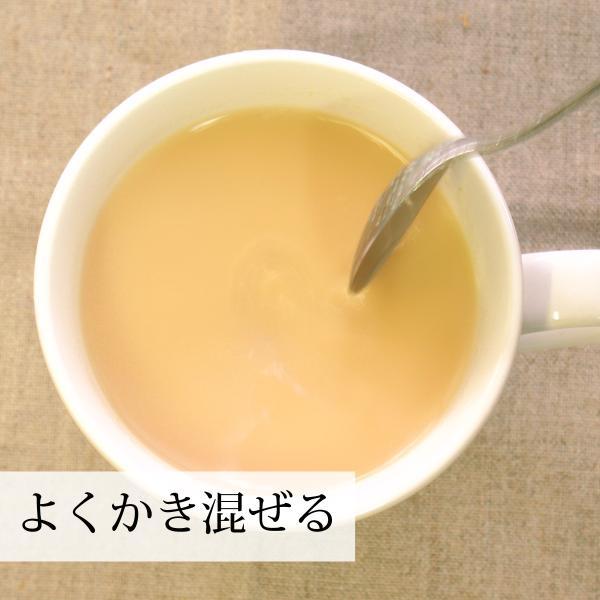飲む玉ねぎ600g×2個 淡路島産たまねぎ粉末に黒糖を配合 hl-labo 07